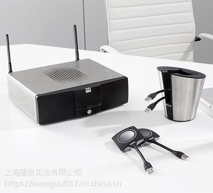 可立享CS-100高清1080P无线传屏器总代理现货促销