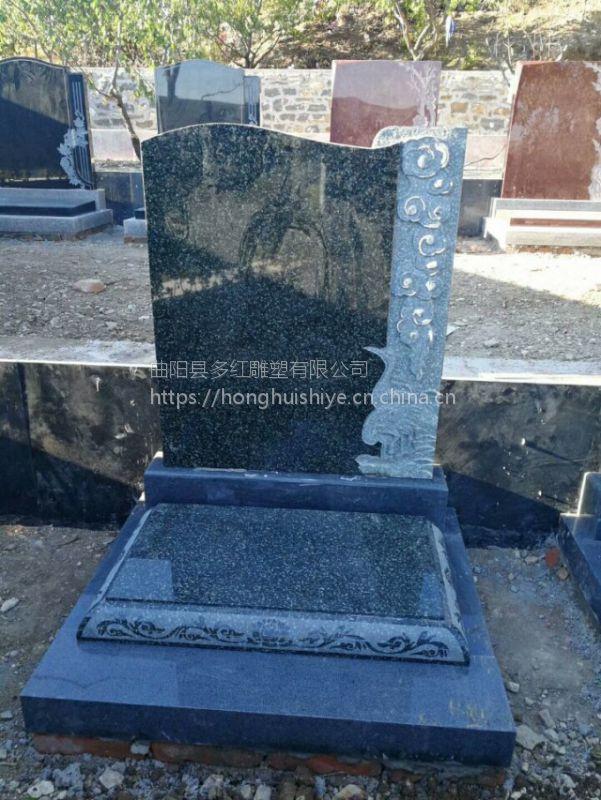 多红雕塑石雕中国黑墓碑天然大理石单人墓碑陵园墓地