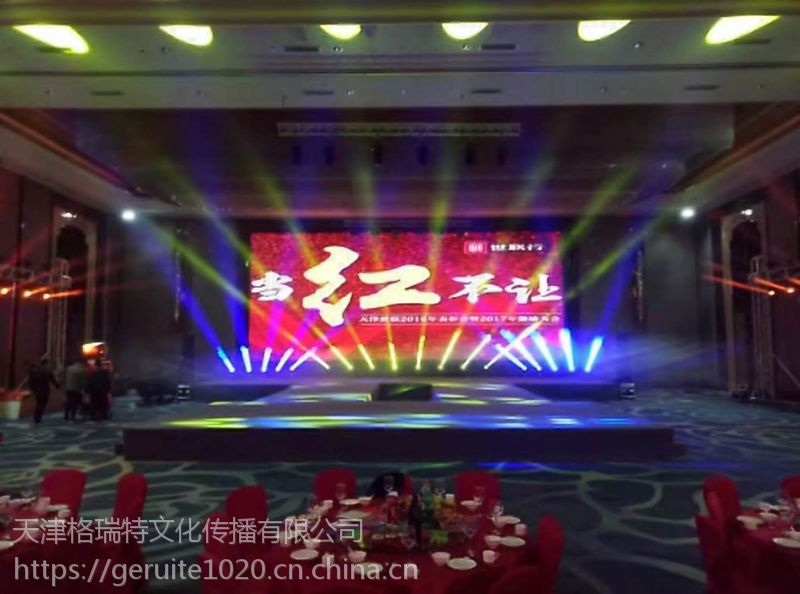 天津舞台租赁舞台搭建舞台出租