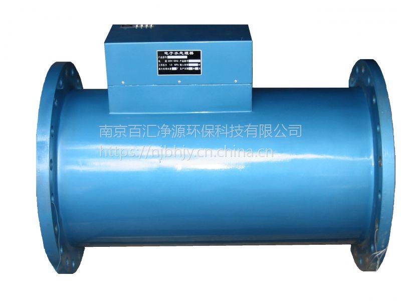四川供应百汇净源牌BHD型全自动电子水处理仪