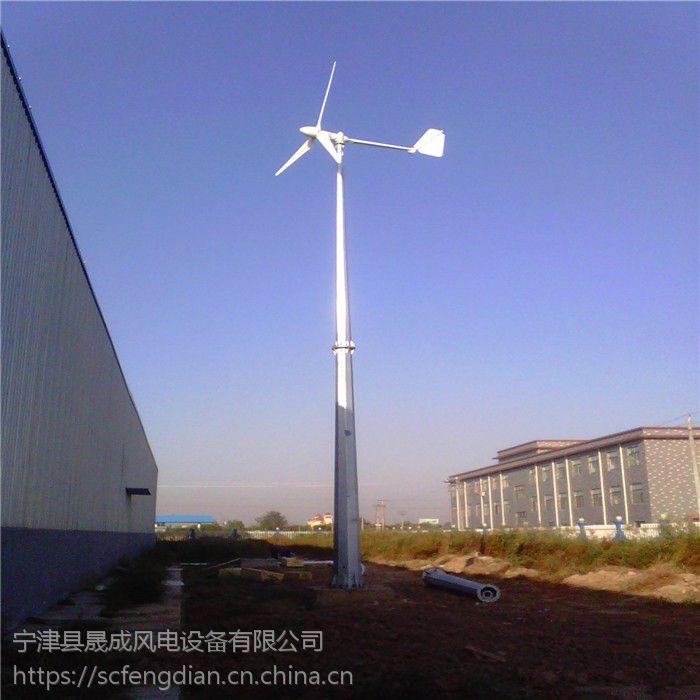 供应FD-5000瓦 全永磁低速启动风力发电机 厂价直销品质保证 广东晟成风电