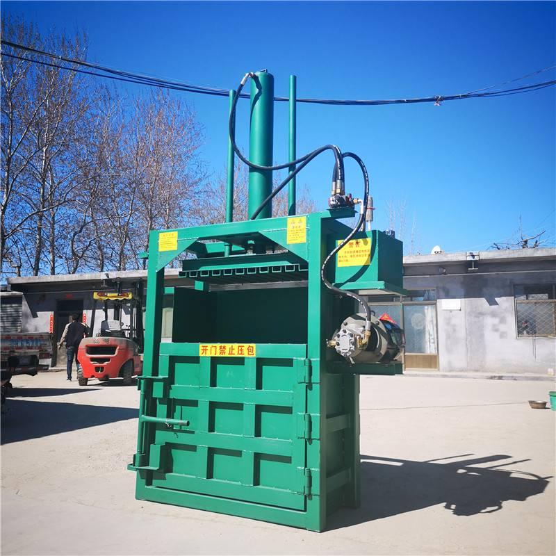 单杠20吨大棚塑料膜液压打包机 废易拉罐压缩打包机 启航编织袋废塑料袋液压压块机