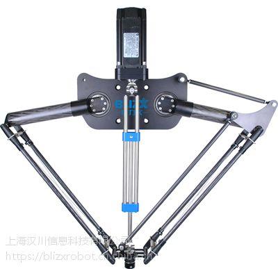 并联机器人 蜘蛛手机器人 德国进口BLIZX BX2-800