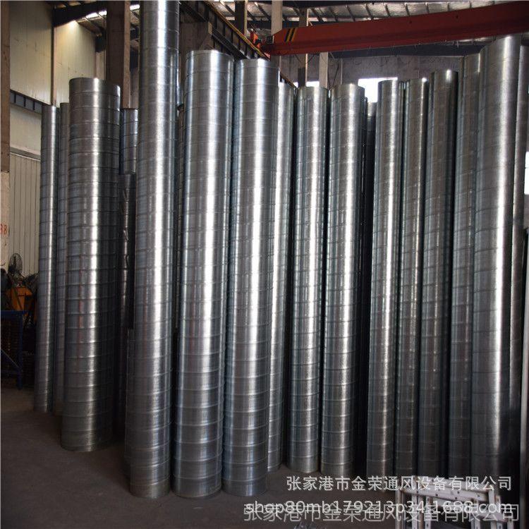 厂家直销 镀锌 不锈钢螺旋通风管 耐高温耐腐蚀螺旋风管 环保排风