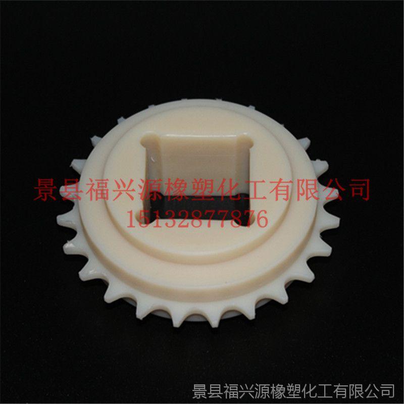 批发含油尼龙配件加工_福兴源橡塑化工有限公司