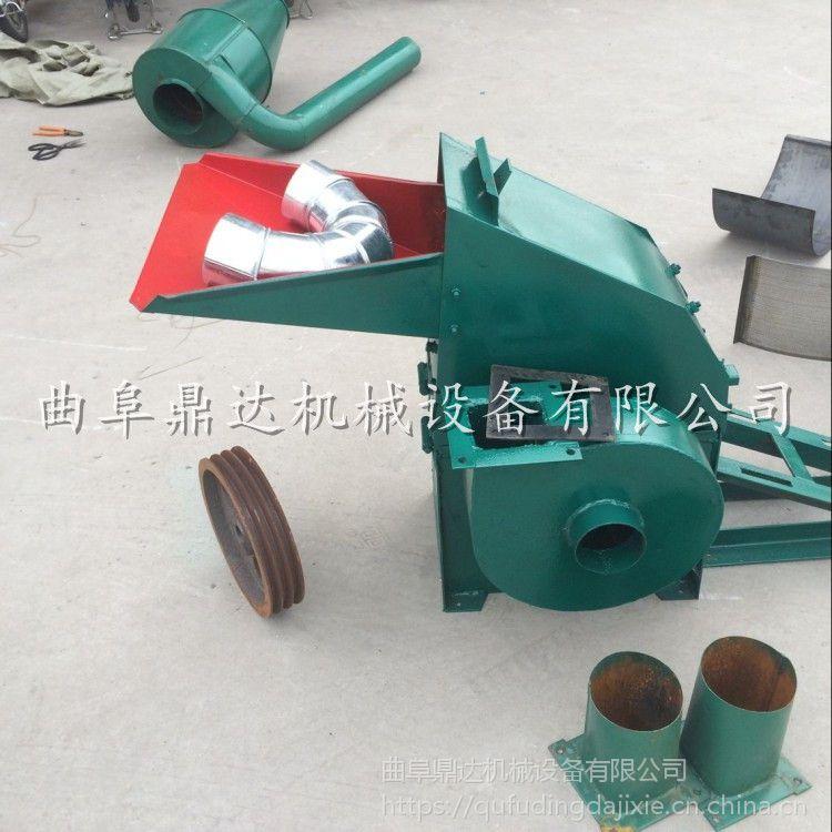 喂养稻草碎草机 秸秆谷壳锤片式饲料粉碎机 鼎达厂家热销