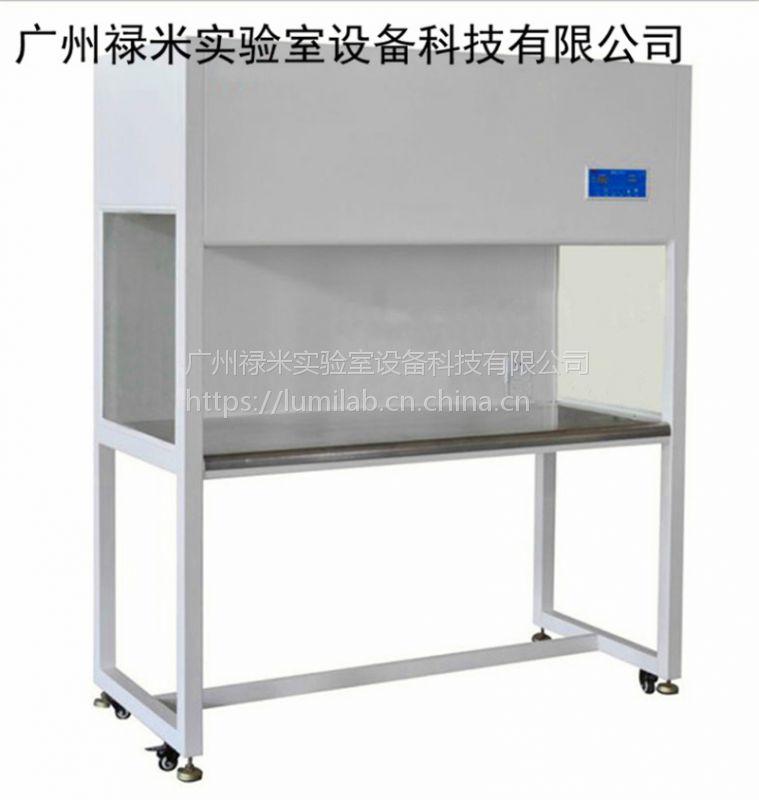 广东超净工作台生产厂家,垂直流超净工作台