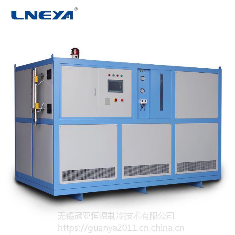 快速降温水解反应零下60度工业冷水机维修保养