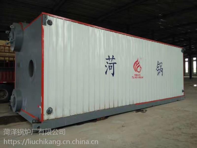 天然气10吨锅炉,菏锅燃气蒸汽系列,型号WNS10-1.6-Q,高效节能