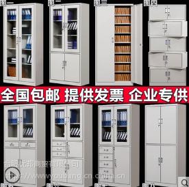 合肥档案资料柜合肥财务凭证柜合肥鞋柜大量供应合肥优邦送货安装