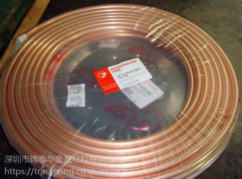 供应R410A电缆盘上海飞轮 TP2空调紫铜连接管