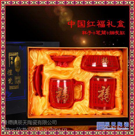 陶瓷烟灰缸笔筒茶杯 定制商务礼品书房办公室三件套装摆件