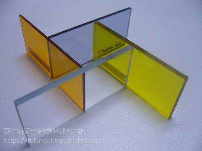 防静电亚克力板 防紫外线亚克力 PMMA板材