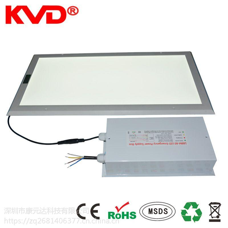 KVD 188MLED应急电源盒 36W面板灯降功率一体式盒装 应急节能50%