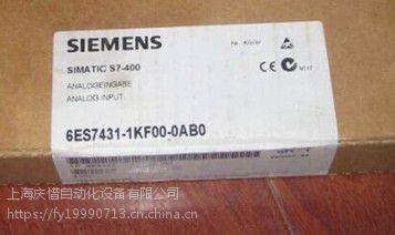 西门子KP700精智面板中国总代理报价