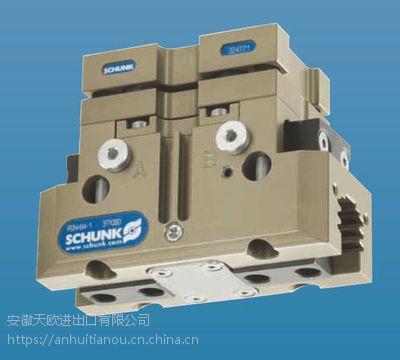 SCHUNK V8-M120301752夹爪