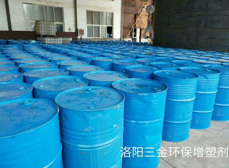 河南焦作 PVC人造革 增塑剂 无气味 不析出
