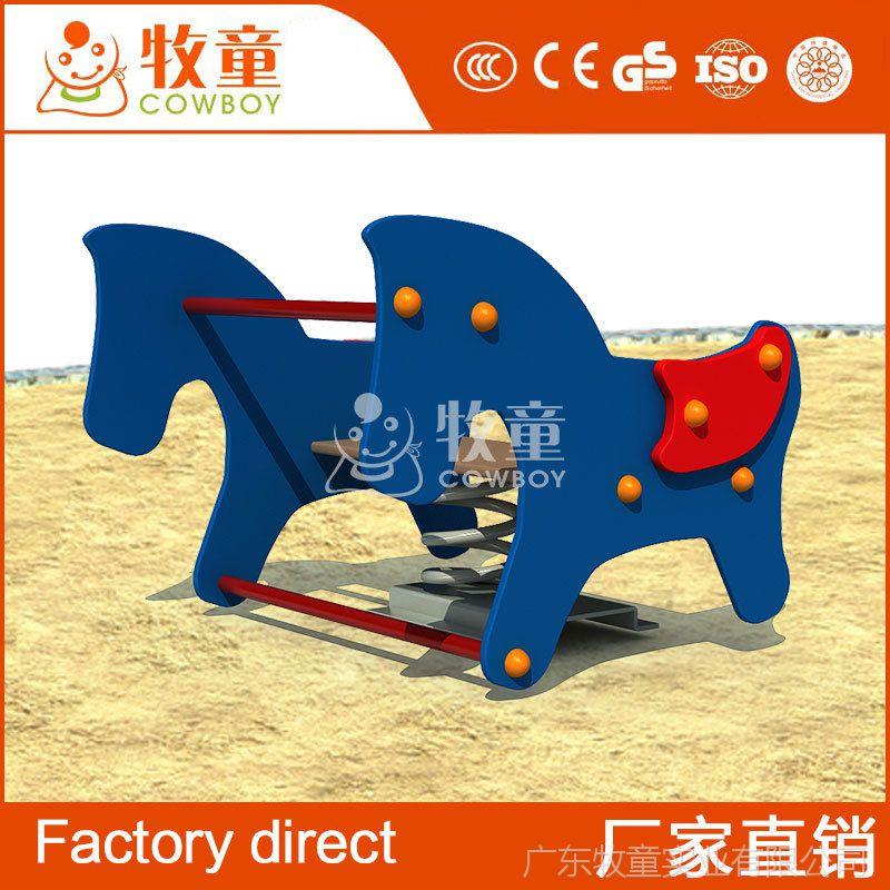 幼儿园小区儿童游乐设施批发儿童户外卡通玩具摇马木马定制