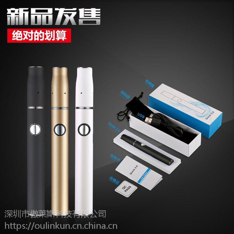 全新烤烟时代 Quick 2.0电子烟加热棒