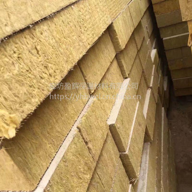 外墙憎水岩棉复合板 盈辉屋面保温防火岩棉板