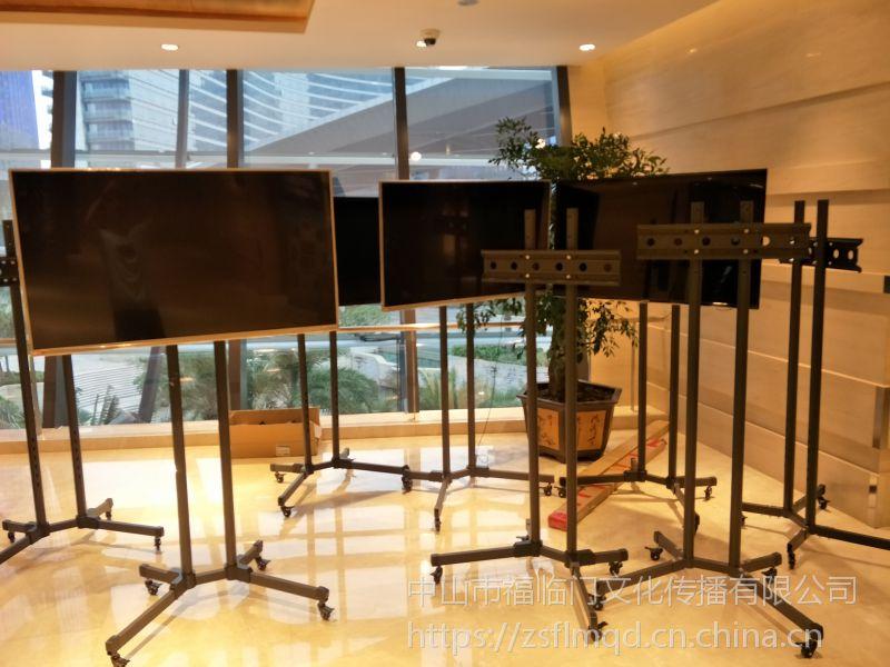 中山会展高清液晶电视机租赁、LED屏出租