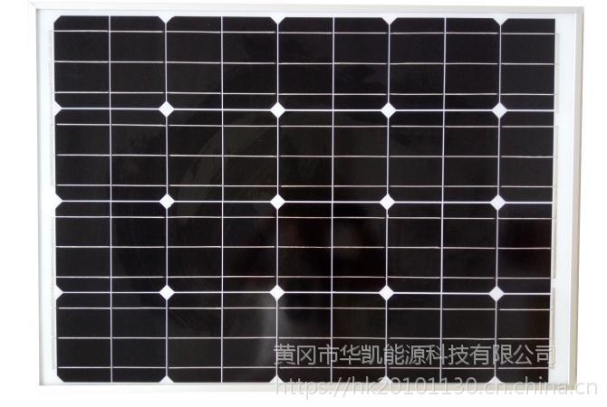 太阳能电池板、光伏组件