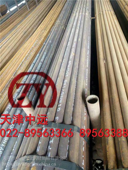 出口热轧合金无缝管 T91热轧合金无缝管材质