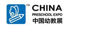 2018上海幼教用品展中国幼儿园装备展