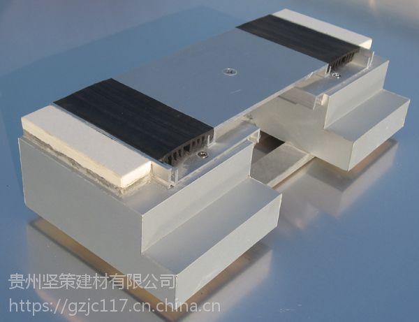 扬州地面铝合金胶条防震缝厂家