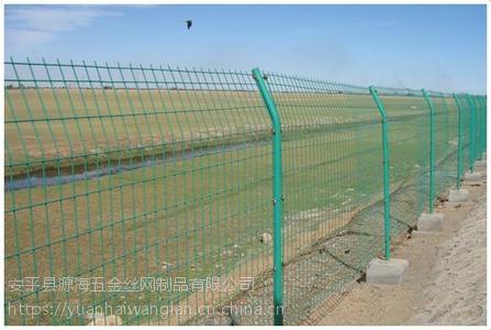 厂家直销高速公路护栏网 果园围栏网 圈山 圈地围墙护栏网铁丝网