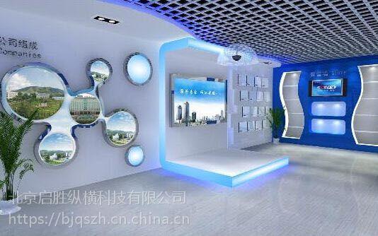 数字多媒体展示,互动展示综合服务,互动投影, 3d全息投影,展厅展项,展厅虚拟互动