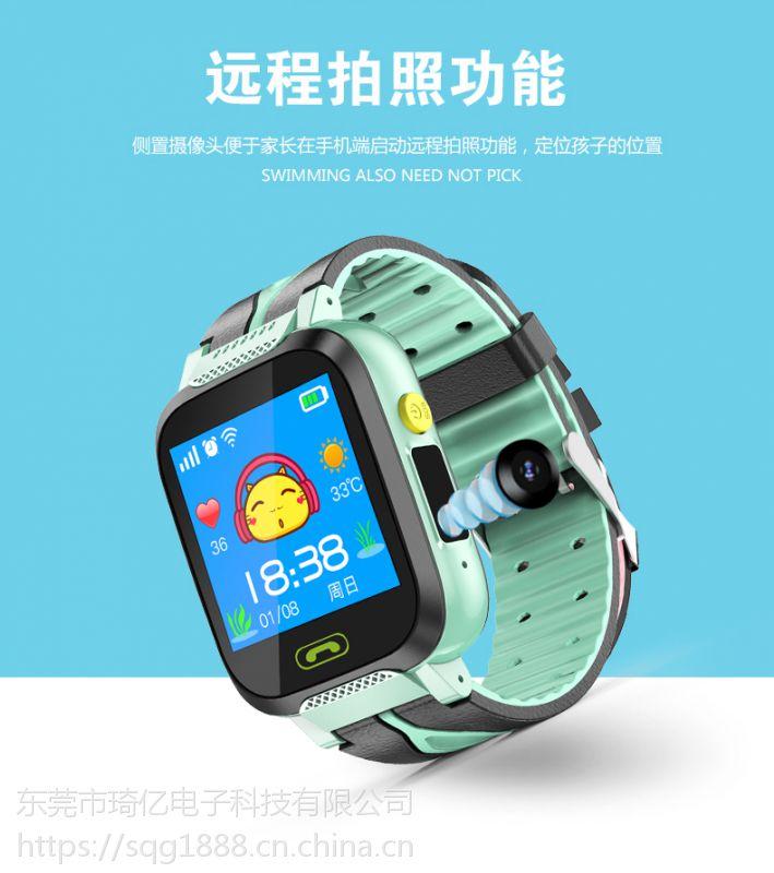 V6彩屏儿童电话手表男女通用小学生防水多功能腕表厂家直销