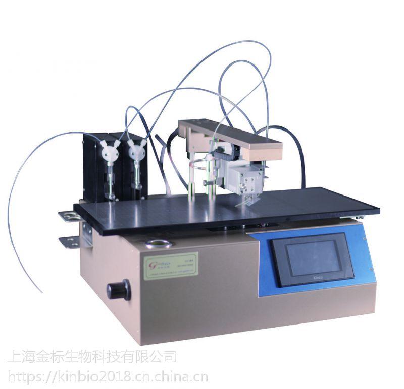 上海金标生物专业供应XYZ三维划膜喷金仪