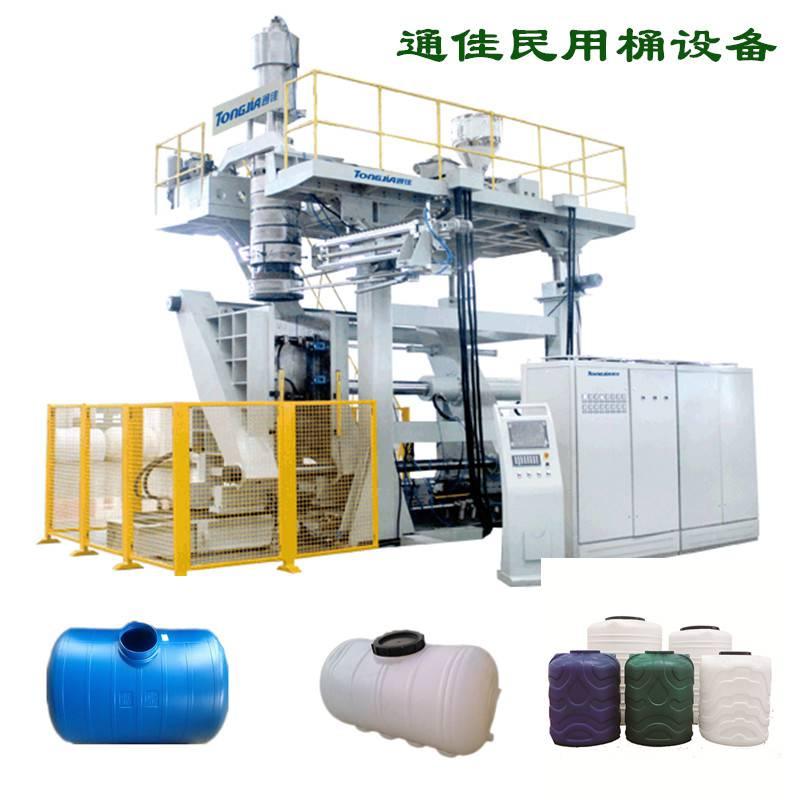 通佳纯净水桶生产设备TJ-HB20L(PC)中空吹塑成型机
