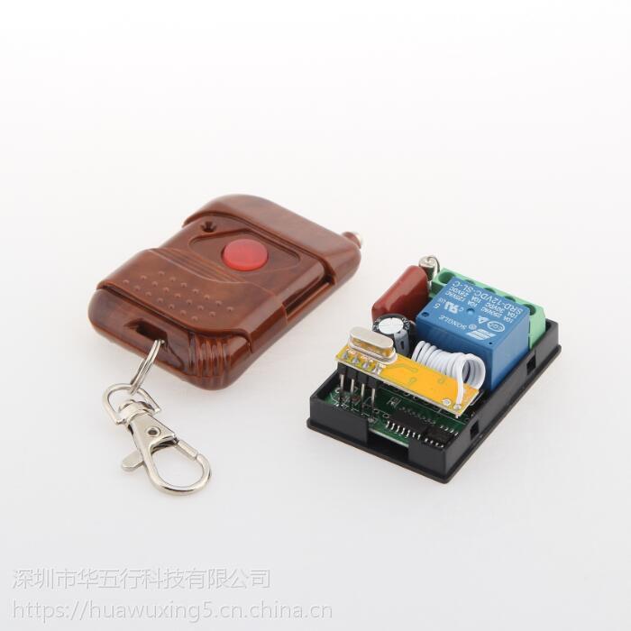 AC220v交流电吸顶灯具单路遥控开关无线接收模块控制器