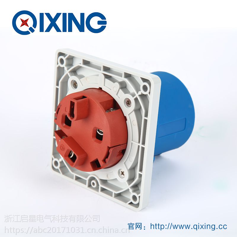 QIXING启星QX1981 3芯 63A IP44高端型工业暗装插头 3C认证