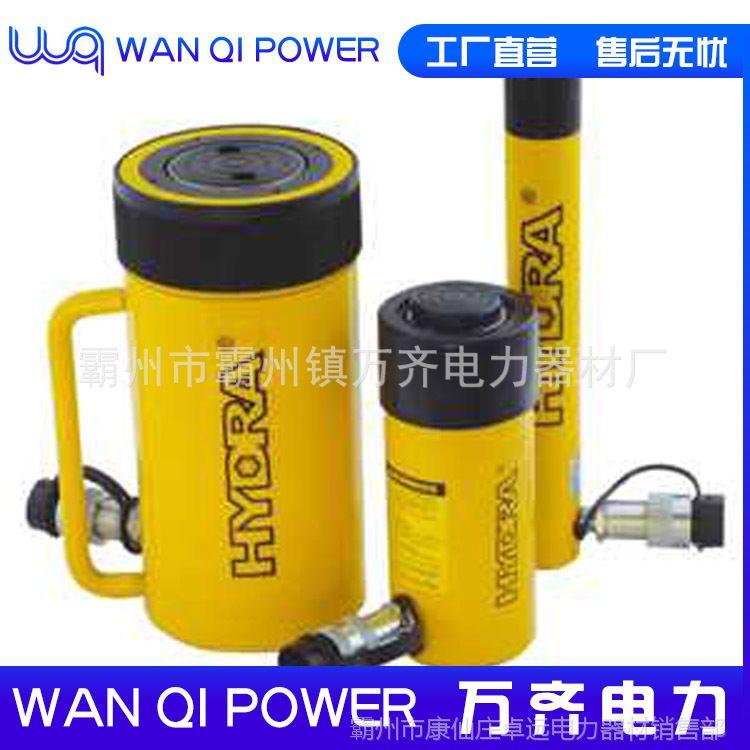 RC系列通用型单作用液压缸
