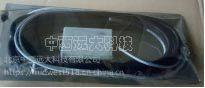 中西 土壤温度变送器(中西器材) 库号:M392695 型号:XE48/03