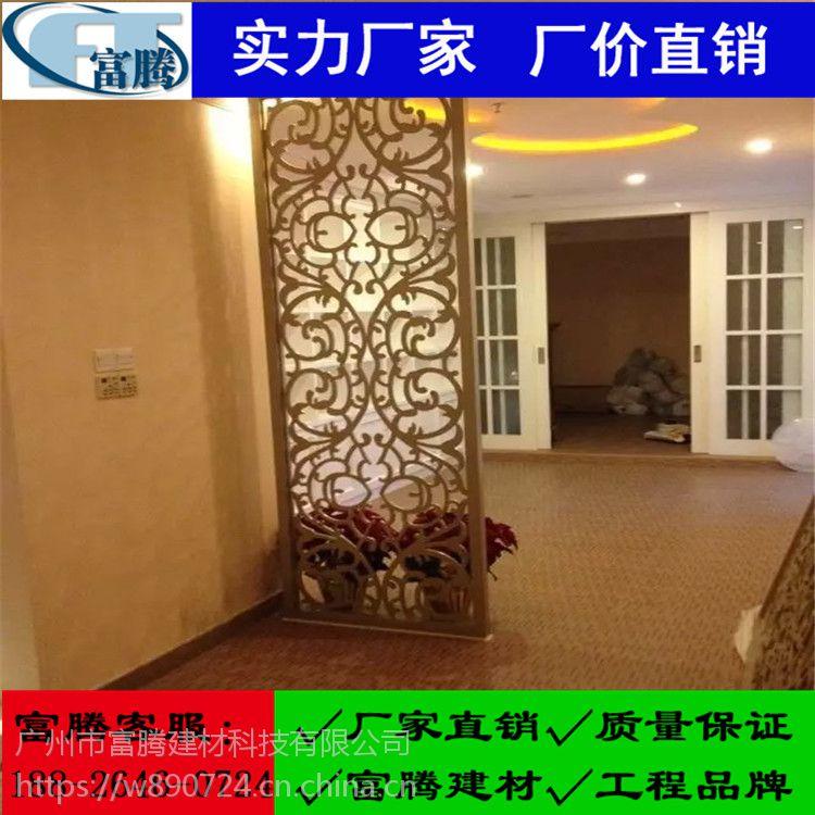 门头招牌 铝单板幕墙 装饰铝板室内天花氟碳漆 喷粉