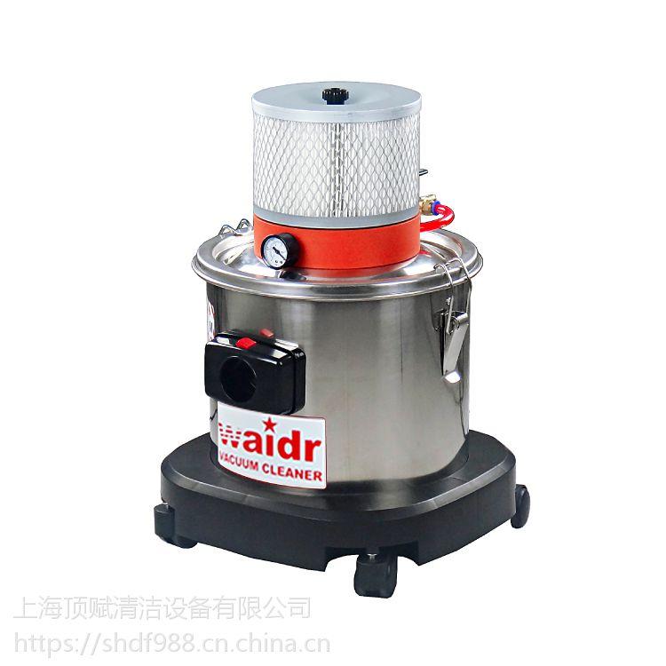小型气动工业吸尘器WX-115设备配套用气源式吸尘器威德尔厂家