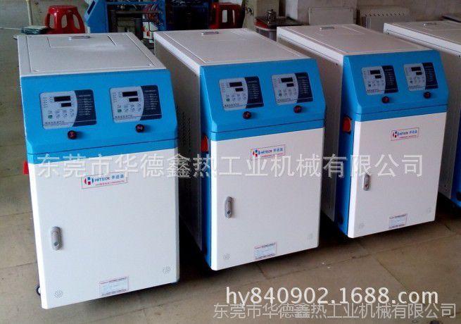 高温油循环式模温机 工业油式加热器 华德鑫油循环式模温机