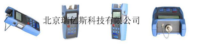 迷你型手持式光功率计BAH-28购买使用价格