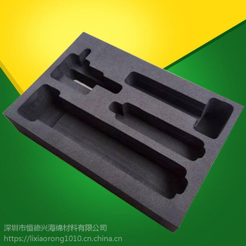 黑色防静电EVA泡棉沫板材包装材料 抗静电海绵防损泡棉垫