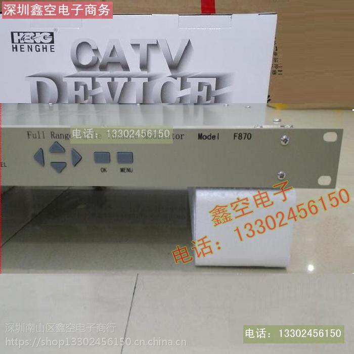 湛江恒河F870全频道捷变调制器 电视前端专用调制器