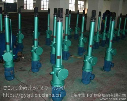 厂价直销 金泰来 DYTZ 型 直式电液推杆