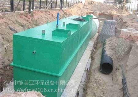 屠宰加工污水处理成套设备