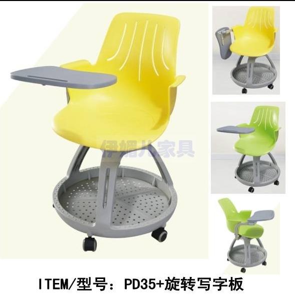 培多思带写板培训椅 带轮移动学生椅 会议记录椅 桌椅一体椅子 高档办公椅