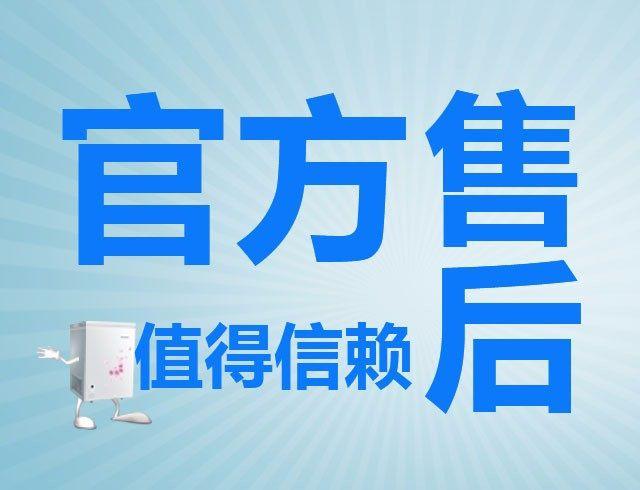 http://himg.china.cn/0/4_269_1024007_640_490.jpg