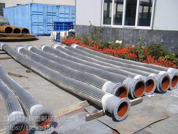 专业生产法兰链接不锈钢金属软管 耐高温蒸汽金属软管