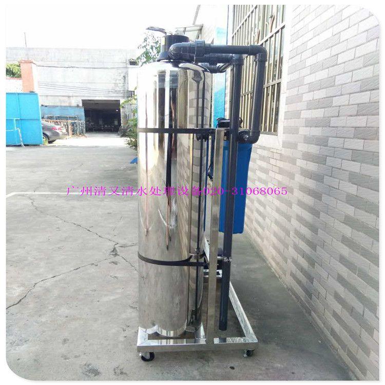 清又清直销家用小型循环水石英砂过滤器井水除铁除锰过滤器
